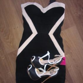 Černo - smetanové šaty Tally Weijl - foto č. 1