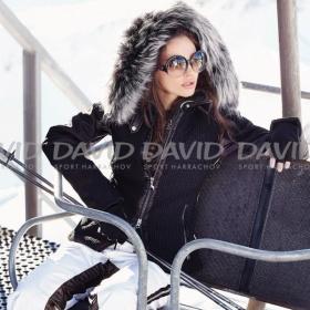 Luxusní lyžařské oblečení