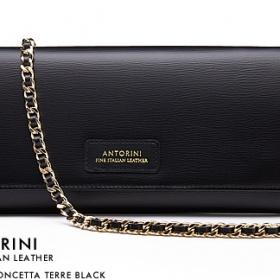Kožená peněženka Antorini Concetta Terre