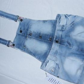 Jeans suk�nka s odep�nateln�m laclem Gourd - foto �. 1
