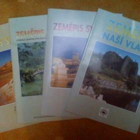 Učebnice zeměpisu pro zš - foto č. 1