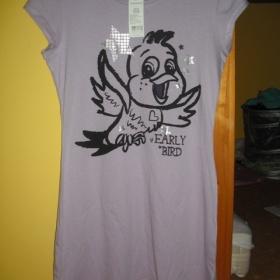 Fialová noční košile F&F sto proc. bavlna s nápisem early bird - foto č. 1