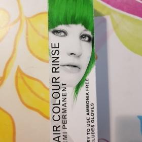Semi - permanentná barva na vlasy UV Green Star Gazer