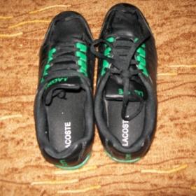 Černozelené tenisky Lacoste - foto č. 1