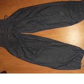 Modré jeansové harémové kalhoty neznámá značka - foto č. 1