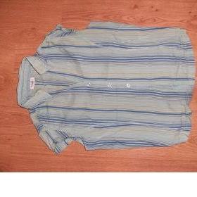 Proužkovaná modrá košile Yessica - foto č. 1