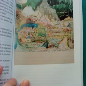 Tulák Rover- J. R. R. Tolkien - foto č. 1