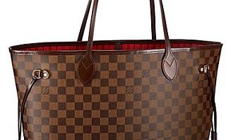 Kabelky Louis Vuitton patří mezi luxusní vyhledávané zboží ...